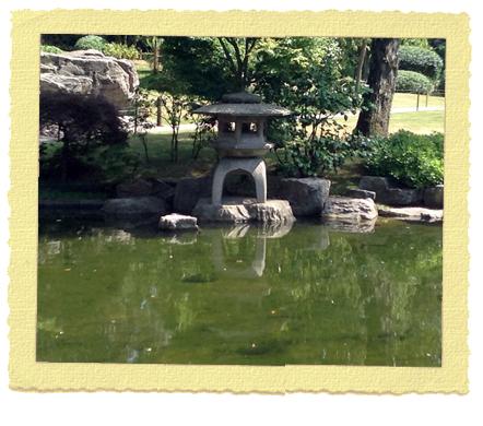 קיוטו גרדן בהולנד פארק מערב לונדון