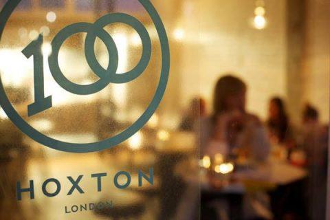 מסעדת הוקסטון 100 בלונדון