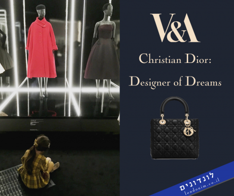 דיור: מעצב החלומות - תערוכת אופנה במוזיאון ה-V&A בלונדון