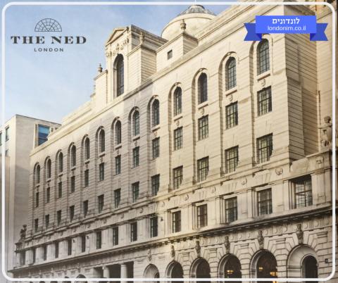 The Ned - מלון יוקרה, מסעדות ומועדון בלונדון